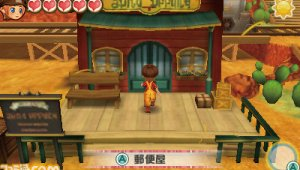 Story of Seasons: Good Friends of Three Villages muestra sus primeras imágenes