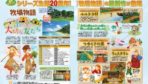 Anunciada una secuela de Story of Seasons para Nintendo 3DS