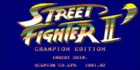 Street Fighter II: Champion Edition Wii