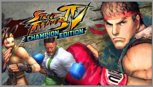 Street Fighter IV Champion Edition ya está disponible en iOS con nuevos personajes y características