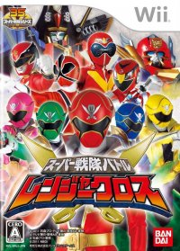 Super Sentai Battle Ranger Cross Wii