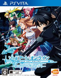 Sword Art Online: Hollow Fragment PS Vita