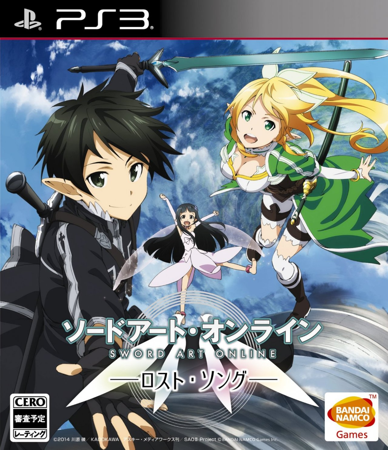 Sword Art Online: Lost Song - English Trailer [PS3, PS
