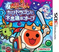 Taiko Drum Master: Little Dragon and the Mysterious Orb Nintendo 3DS