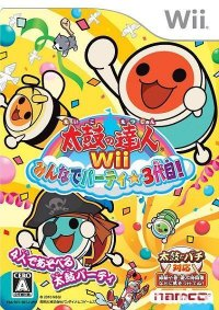Taiko Drum Master Wii: Everyone Party Wii