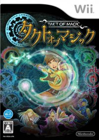 Takt of Magic Wii