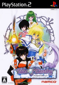 Tales of Destiny Playstation 2