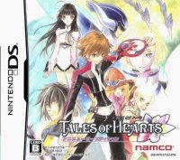 Tales of Hearts R Nintendo DS