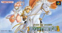 Tales of Phantasia Super Nintendo