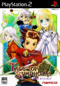 Tales of Symphonia Playstation 2