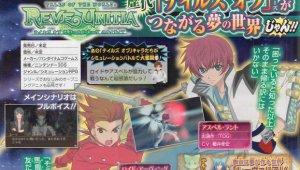 Tales of the World: Reve Unitia, en desarrollo para Nintendo 3DS