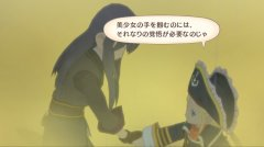 51187_multi_tales_of_vesperia_0.jpg