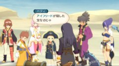 51196_multi_tales_of_vesperia_0.jpg