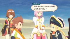 51217_multi_tales_of_vesperia_0.jpg