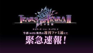 Anunciado 'Tears of Tiara II' en exclusiva para Playstation 3