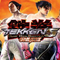 Tekken: Dark Resurrection PS3