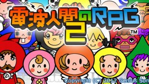 Abierta la página web oficial de 'The Denpa Men 2'