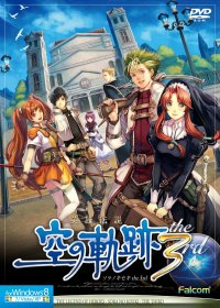 The Legend of Heroes: Trails in the Sky the Third PC