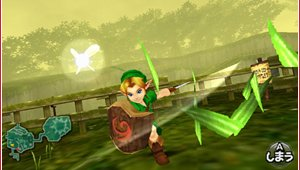 [Rumor] Pack de Nintendo 3DS con TLoZ: Ocarina of Time 3D
