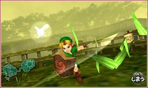 ocarina_of_time_3d-2.jpg