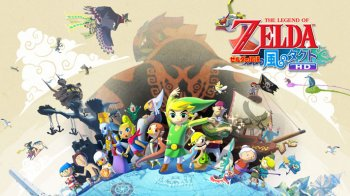 Nintendo testeó en Wii U Twilight Princess y Skyward Sword