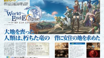 Sega anuncia The World End Eclipse para PlayStation Vita