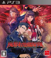 Tokyo Twilight: Ghost Hunters PS3