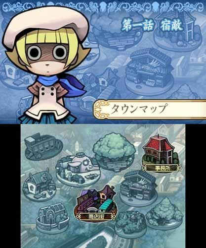 Touch Detective Rising 3: Does Funghi Dream of Bananas?