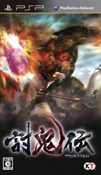 Toukiden: The Age of Demons PSP