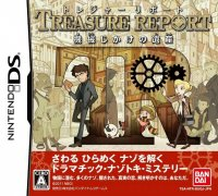 Treasure Report Nintendo DS