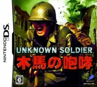 Unknown Soldier Nintendo DS