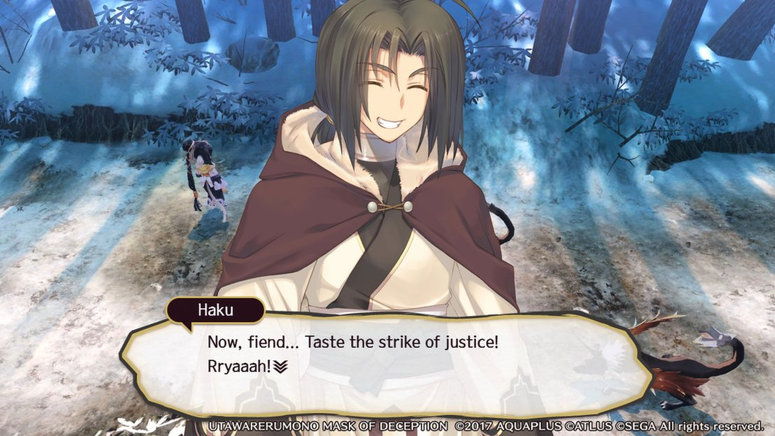 Utawarerumono: Mask of Deception