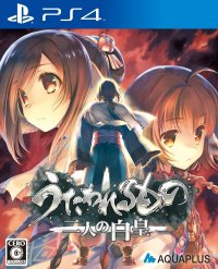 Utawarerumono: Mask of Truth PS4