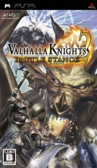 Valhalla Knight 2 Battle Stance PSP