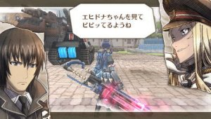 Detalles sobre la demo de Valkyria Chronicles 3
