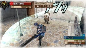 Valkyria Chronicles 3 Trailer
