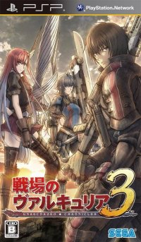 Valkyria Chronicles 3 PSP