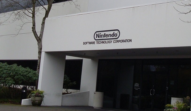 Nintendo Software Technology