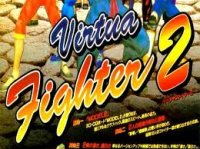 Virtua Fighter 2 Wii