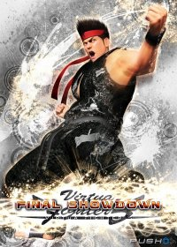 Virtua Fighter 5: Final Showdown PS3