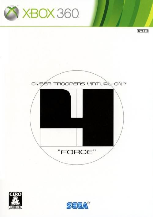 Virtual-On Force