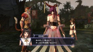 Warriors Orochi 3 Ultimate confirma su lanzamiento en PlayStation 4