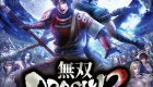 Warriors Orochi 3 Ultimate