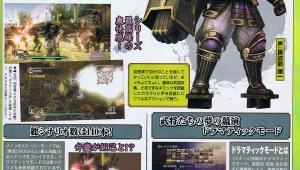Primera scan del Warriors Orochi Z