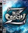 Warriors Orochi Z PS3