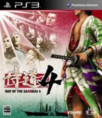 Way Of The Samurai 4 PS3