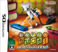 Welcome Home Chibi-Robo! Happy, Rich Big Sweeps Nintendo DS
