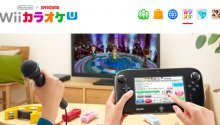 [Impresiones] Wii Karaoke U by JOYSOUND