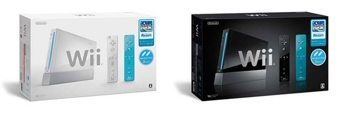 Wii Bundle new