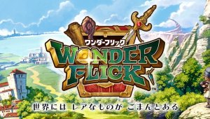 Level-5 anuncia un nuevo RPG multiplataforma, Wonder Flick